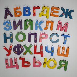 Магнитна азбука - Неща с душа