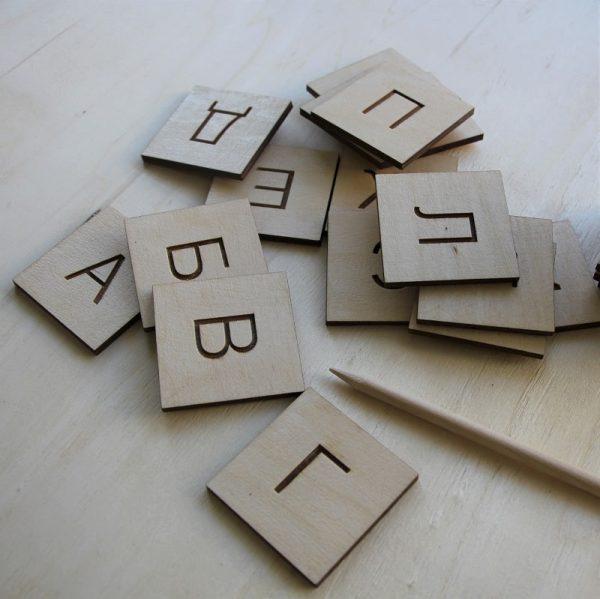 Печатни букви за проследяване - Неща с душа