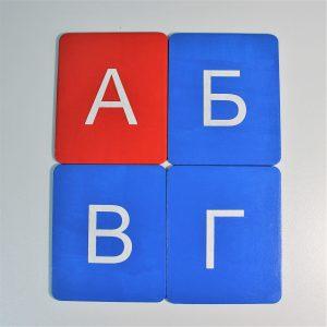 Опесъчена азбука