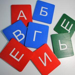 Грапава азбука