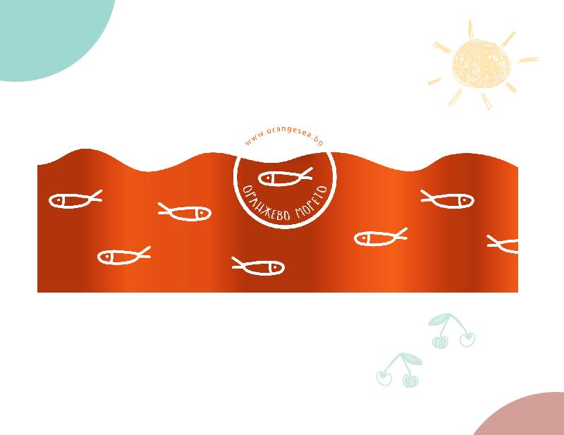 Оранжево морето