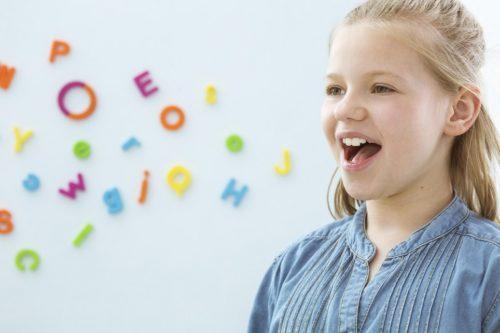 Логопедична подкрепа при децата